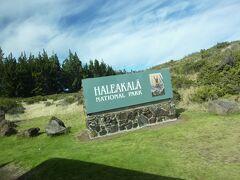 空港から1時間弱、バスで山道を登り、ハレアカラ国立公園のエリアに入りました。