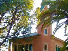 1906年から1926年亡くなる数ヶ月前まで暮らしていたガウディの自宅。  ピンクのかわいい小さなお城のような家 何人かの手に渡った後、現在はガウディの家博物館になっています。 博物館見学は有料です。