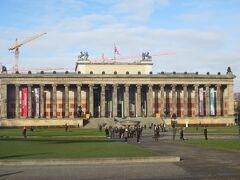 Altes Museum(旧博物館)