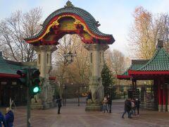 Zoologischer Garten Berlin(ベルリン動物園)  ベルリンにある世界最大級の動物園。