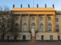 Humboldt-Universität zu Berlin(フンボルト大学)  ヨーロッパを代表する名門大学。アルベルト・アインシュタインが、10年ほど教授として働いていたことでも有名。