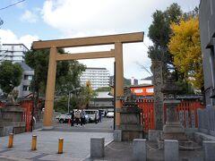 お腹も満たされたし、お散歩再開。 生田神社は縁結びや安産のご利益があるそう。 私の周りには、ちょっと寄って欲しくない人なんかもいたので、 そういう意味でよい人間関係を祈願。