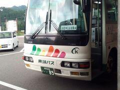宿の送迎を断って路線バスで。 貸切だった。 ふそうのそんなには古くないバス