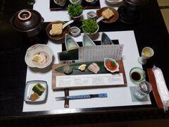 松之山温泉ひなの宿ちとせ  温泉も最高。食事も最高。これこそが私にとっての「日本食」。 東京の日本食は日本食じゃなく感じる。やっぱり日本海側の食材。里山の食材がたっぷり。地元以外の食材はマグロだけ。なんでわざわざそんなの入れるんだろう。