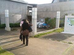 ハマユウ荘に到着しました。