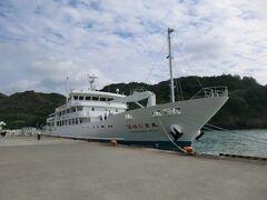 沖港に戻って来ました。  ははじま丸よ‥ 帰りも頼みますよ。