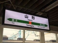 福島駅からボックスシートで一緒になったおふたりと楽しく旅談義をしながら米沢へ。米沢で乗り換え山形駅で下車。ランチタイムです。