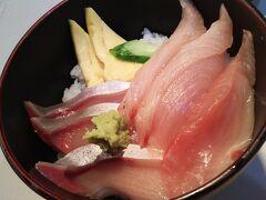 海鮮丼いちばでランチ・・・ブリ丼