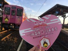 8:11川跡駅で出雲大社方面に乗り換えます。今日は一畑電車1日乗車券で乗り放題。