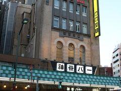 電気ブランで有名な神谷バーです。 電気ブランを一杯飲もうと行列ができていました。