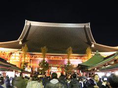 昨日、大山阿夫利神社を初詣したので、私はここまでにしました。