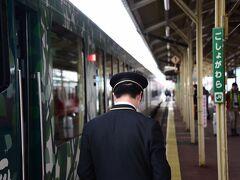 五所川原駅で列車をおります。