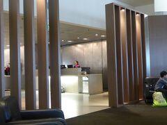 カンタス航空のビジネス・ラウンジ入口です。