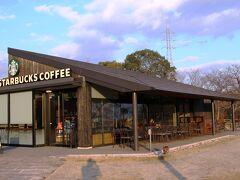 スタバークス・コーヒーもあります。
