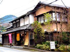 こちらが南蔵院前にある「吉田屋」さん  築100年の民家