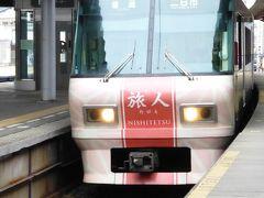 西鉄二日市駅から「旅人-たびと」に乗り太宰府へ  旅人は予約不要 特別料金不要 通常運賃で利用できます 太宰府駅まで2駅5分程で到着です