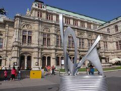 これから、ウィーン歴史地区を散策します。