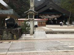 出雲大社神楽殿へとやってきました。