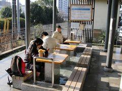 湯田温泉駅にある足湯