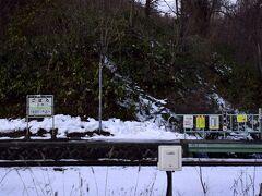 途中、こちらも巷ではとっても有名な・・・って言わずとも分かる有名秘境駅ですよねw 雪色に染まった小幌駅を一枚パチリ☆