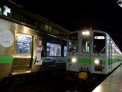 旅の始まりは早朝の札幌駅 6:20 千歳線のローカル列車は札幌駅を出発 「北海道&東日本パス」を利用して、北の大地からの南下開始です!