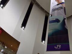 19:15 函館本線のローカル列車は函館駅に到着  ついに・・・つ・い・に・・・ 遂にここまで戻って来ました~!\(^o^)/ (家に戻って来た!とは言っていない。。。)
