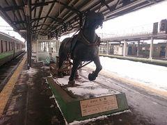 2017.01.01 岩見沢 ばんえい競馬の銅像がある岩見沢駅に到着。