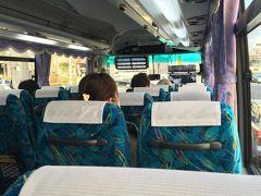 松山市駅から空港まで、空港バスで410円