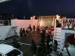丸亀港に到着