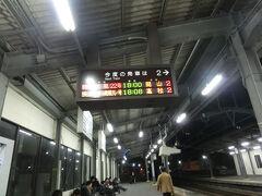 丸亀駅に到着