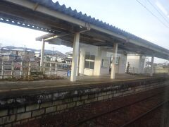 東船岡駅。
