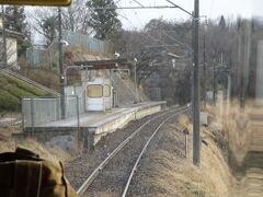 北丸森駅。 やはり同じような片面ホームの駅。