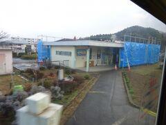 当時からこの駅舎だった。