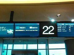 2017年1月9日(月)成田空港第1ターミナル7:30集合  今回のツアーは、添乗員が付かず、ホーチミンで飛行機を乗り継ぎ、現地ダナンで現地ガイドが待っているという物。  乗り継ぎというのが難関です。ホーチミンは国際空港ですから、広いし、語学力に自信はないし・・・ 成田空港で阪急の同じ色のバッジの方を探して、ご挨拶し、迷子になりそうなときはご一緒させていただこうと決めてました。何しろ今回のツアー客は3人ですから。