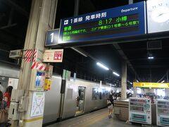 札幌8:17発小樽行  旅のスタートはいつもの札幌駅
