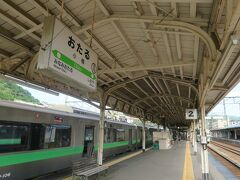9:08小樽着  札幌発8:43でも倶知安行の列車間に合うけれど、座っていきたいので早めの出発。
