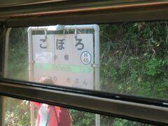 上の写真とこの写真は、秘境駅として有名な小幌駅  18きっぷシーズン。 駅にはありえないくらいの人と何かの工事関係者。  一気に列車内は混雑。確かにこの駅に行くにはこの列車を使うのが便利そうです。  エアコンのない車内はさらに暑くなりました。