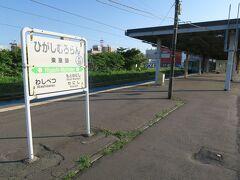 夕方17時過ぎの東室蘭駅