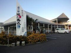 16:45 またバスに乗って山川道の駅に寄ってみます。