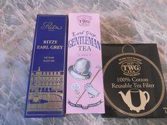 お土産に購入したTWGの紅茶。