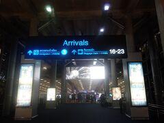 スワンナプーム空港には、5:30に到着