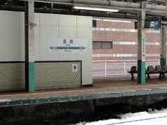 長岡駅、信越本線です。
