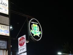 パタヤの人気店「Hopf Brew House」地ビールが飲めるお店です。人気店とあって、店内大混雑で、ちょっと待たされました。