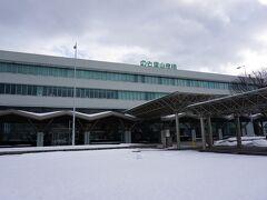 のと里山空港に到着。 小松空港から寄り道しながら3時間ほどかかりました。 これは羽田空港経由の方が早いですね(・∀・)  (注)寄り道しなければ2時間かかりません。