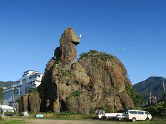観光名所「ゴジラ岩」