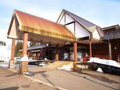 小出スキー場に隣接していてる温泉施設「こまみ」(  http://www.iine-uonuma.jp/stay/higaeri_onsen/spa_komami.html  )です。