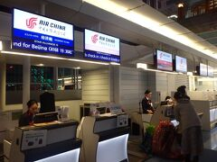 金曜の仕事終了後、羽田空港国際線ターミナルへ ビジネスクラスなので、チェックインは楽ですが、中国国際航空の場合、優先セキュリティはありません