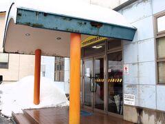 この「下条温泉 みよしの湯」( http://www.city.tokamachi.lg.jp/kanko/K019/K020/1454068576884.html  )は気軽に立ち寄れるので、いつも利用している所です。