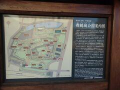 近場にある、舞鶴城公園に行ってみようと思います。