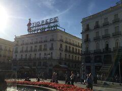 まずはマドリットへ。 眩しいお日様に照らされたソル広場のTio Pepeの看板を見ると、スペインにやってきたーと嬉しくなります。  ちなみに、本場ヘレス・デ・ラ・フロンテラにあるゴンザレス・ビアスのボデガ見学後に飲むTio Pepeはやっぱり最高で、何度もヘレスに行きました。オススメです!